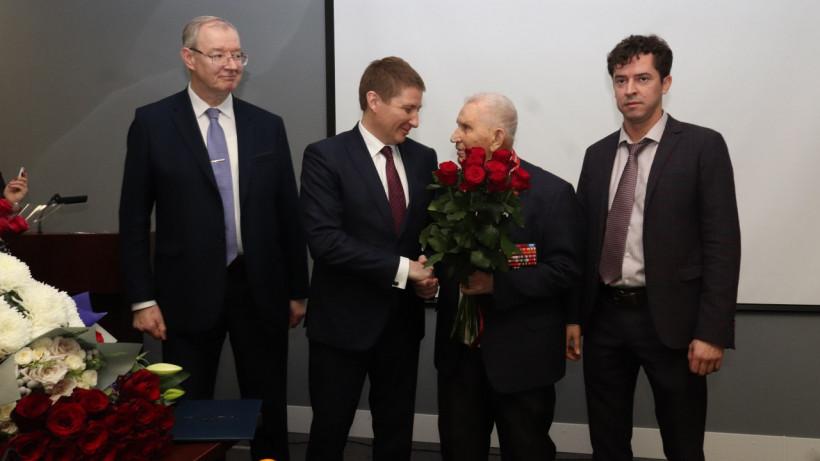 Почетному ученому-химику Ивану Мартынову вручили знак «За заслуги перед Московской областью»