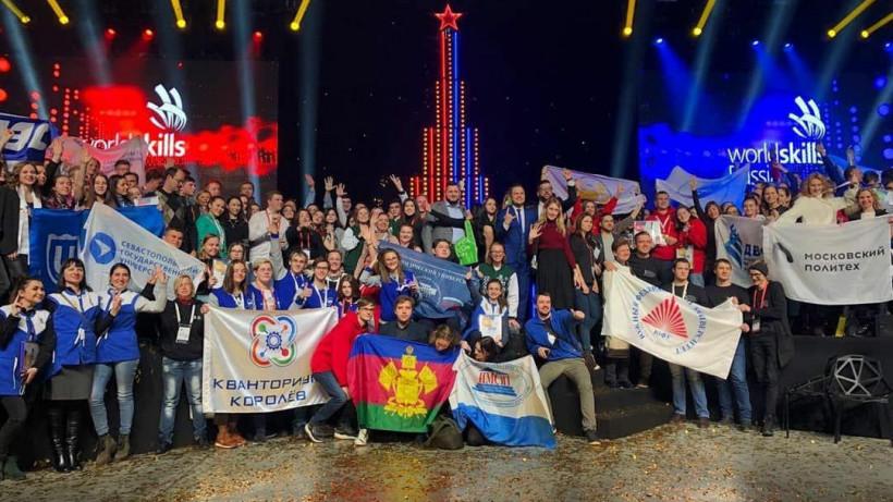 Подмосковная команда завоевала 20 медалей на межвузовском чемпионате WorldSkills