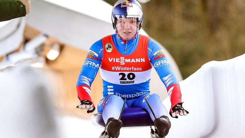 Подмосковный спортсмен выиграл спринт на этапе Кубка мира по санному спорту