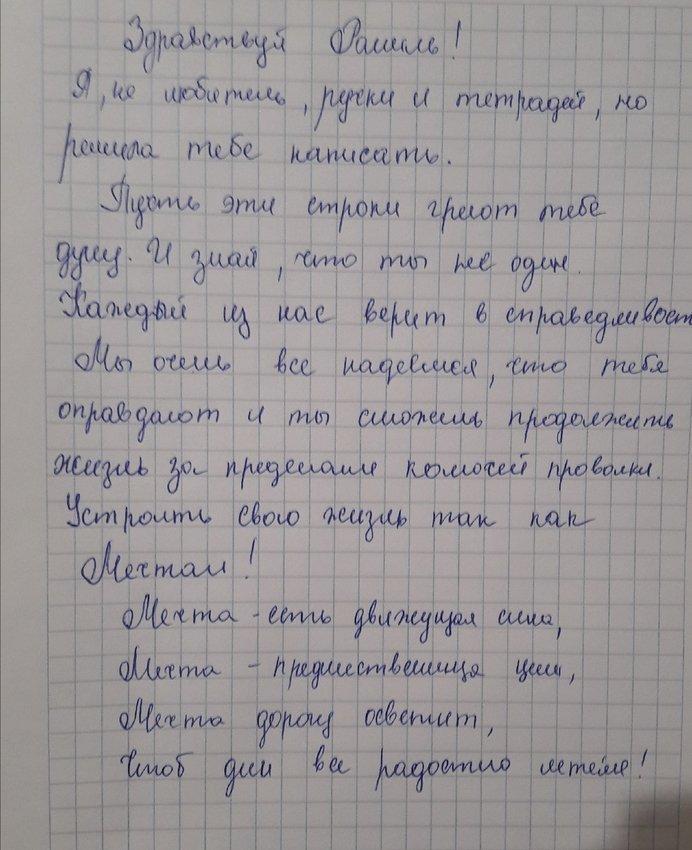 Поклонницы срочника-убийцы Шамсутдинова закидали его письмами, выкладывая их в Сети
