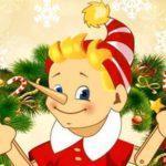 Праздничная игровая программа « Новогоднии приключения Буратино»