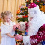 Праздник «Приключения Деда Мороза и Снегурочки»