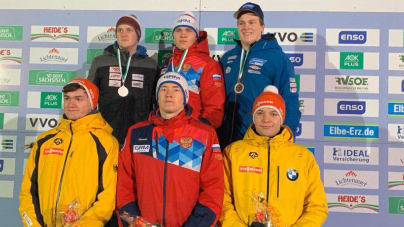 Саночник из Подмосковья выиграл V этап юношеского Кубка мира