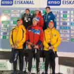 Саночник Павел Репилов выиграл V этап юношеского Кубка мира