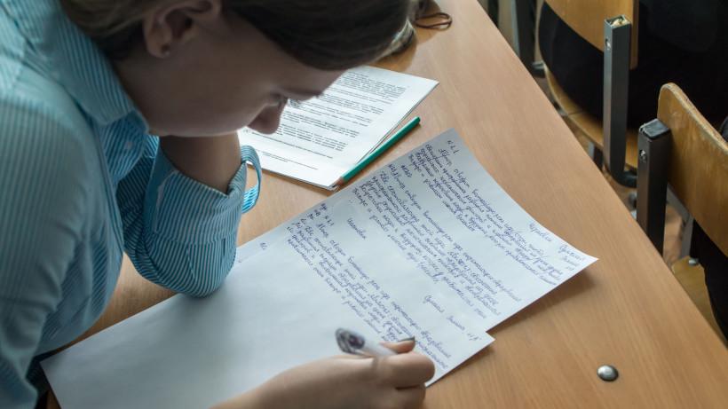 Школьники Подмосковья написали итоговое сочинение