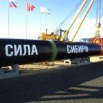 Россию и Китай соединила «Сила Сибири»