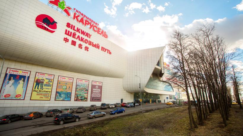 Собственника обязали устранить нарушения содержания ТЦ «Битца-Парк» в Ленинском округе