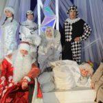 Спектакль «В лучших холодных традициях»