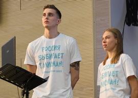 Стартовало голосованию по выбору талисмана XXXII Всемирной летней универсиады 2023 года в Екатеринбурге