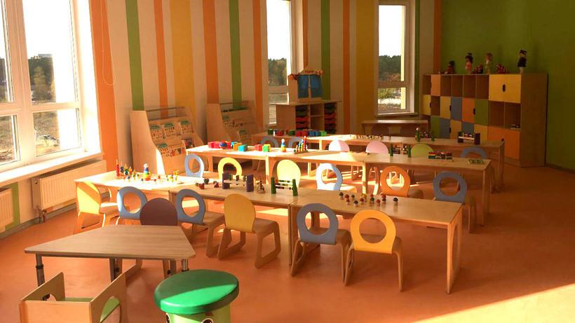 Строительство нового детского сада стартовало в Красногорске