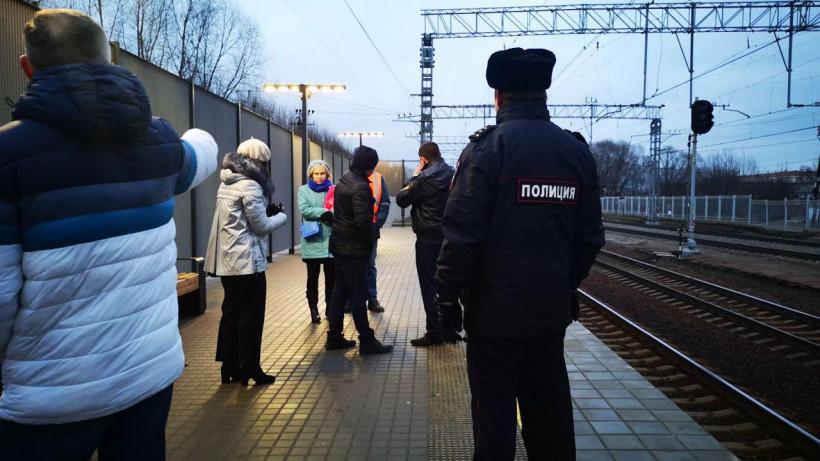 Тридцать нарушителей выявили при переходе ж/д путей в неустановленном месте в Подольске