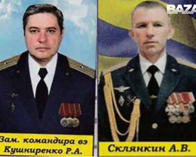 В Краснодарском крае разбился военный вертолет Ми-28, экипаж погиб