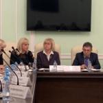 В Минспорте России прошло заседание отраслевой Комиссии по регулированию социально-трудовых отношений