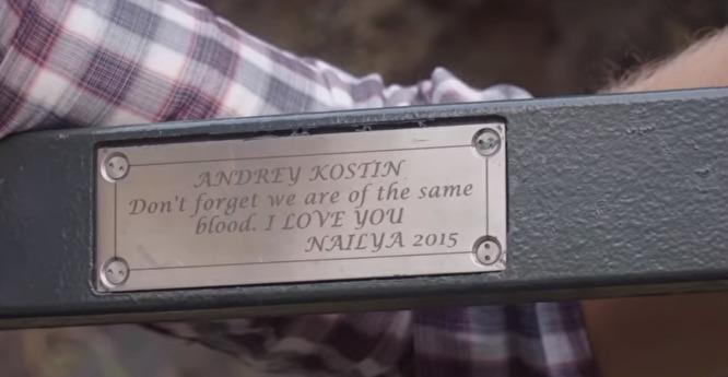 В Нью-Йорке исчезла табличка из расследования ФБК с признанием в любви главе ВТБ Костину от Наили