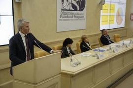 В Общественной палате Российской Федерации состоялось заседание коллегии Минспорта России
