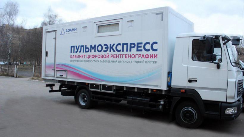 Восемь передвижных диагностических комплексов закупили в больницы региона в 2019 году