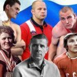 Всероссийская олимпиада «Символы России. Спортивные достижения» объединила 94 тысячи школьников