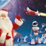Встреча «Дед Мороз и космические пираты»