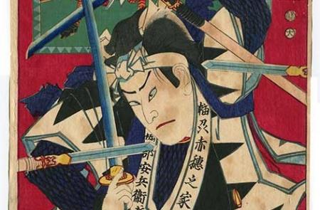 Выставка гравюр в Музее Востока, посвящённых одному из самых популярных сюжетов в истории Японии