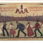 Выставка «Реклама в Стране Советов»