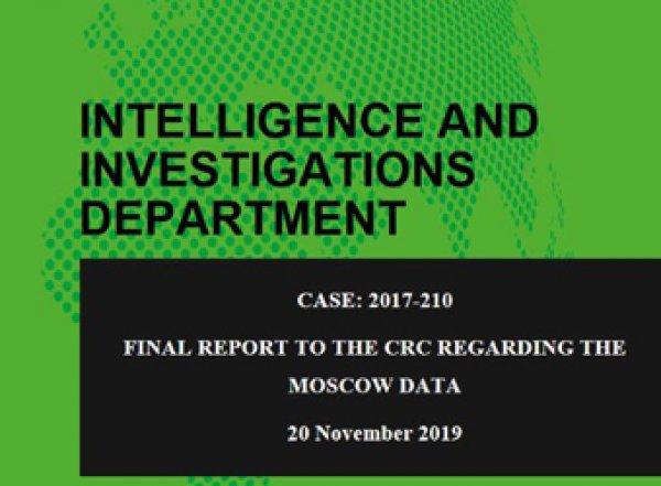 WADA обнародовало полный отчет о манипуляциях в московской лаборатории