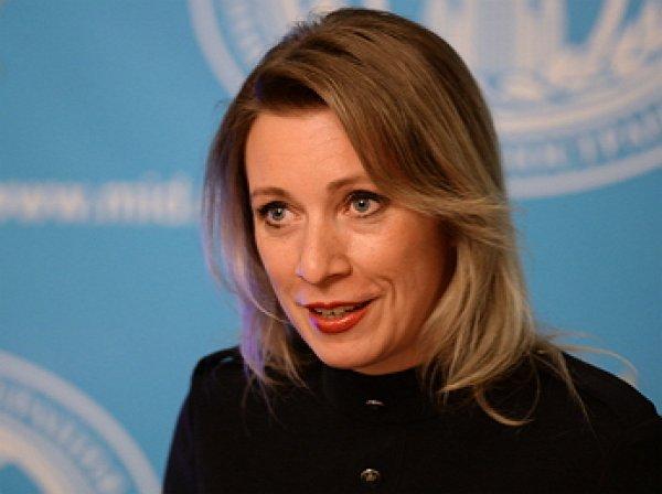 Захарова обвинила ООН в «недобросовестной конкуренции»