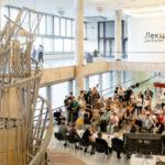 Завершается прием заявок на программу Третьяковской галереи и ДВФУ по арт-менеджменту