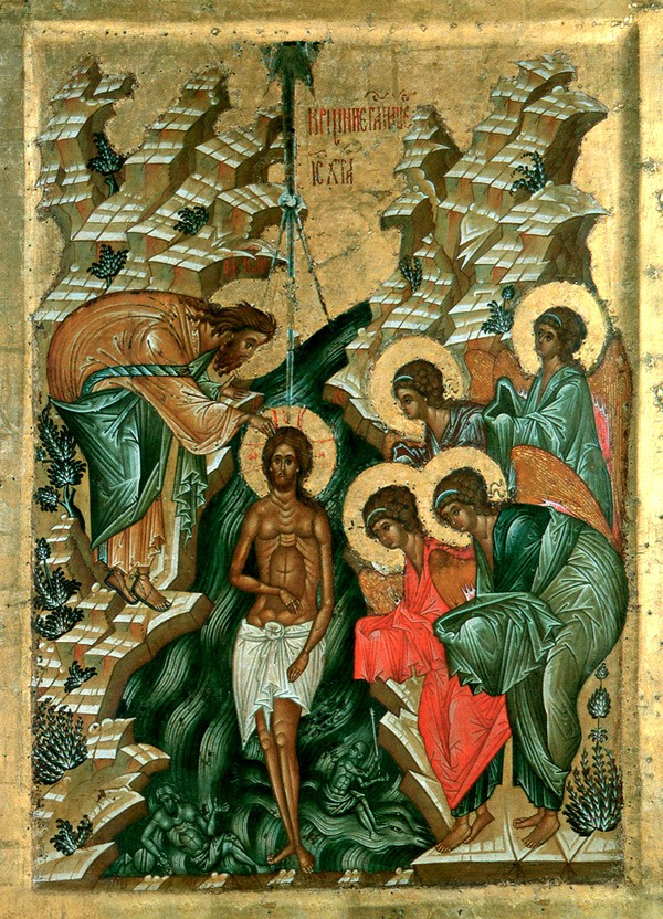19 января 2020 года отмечается праздник Крещение Господне