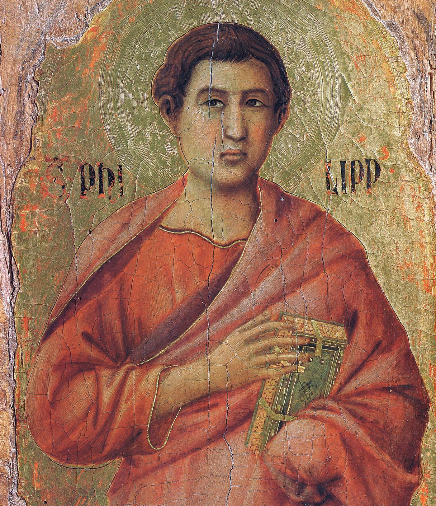 22 января 2020 отмечается Филиппов день