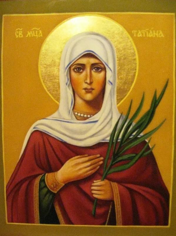 25 января 2020 отмечается Татьянин день