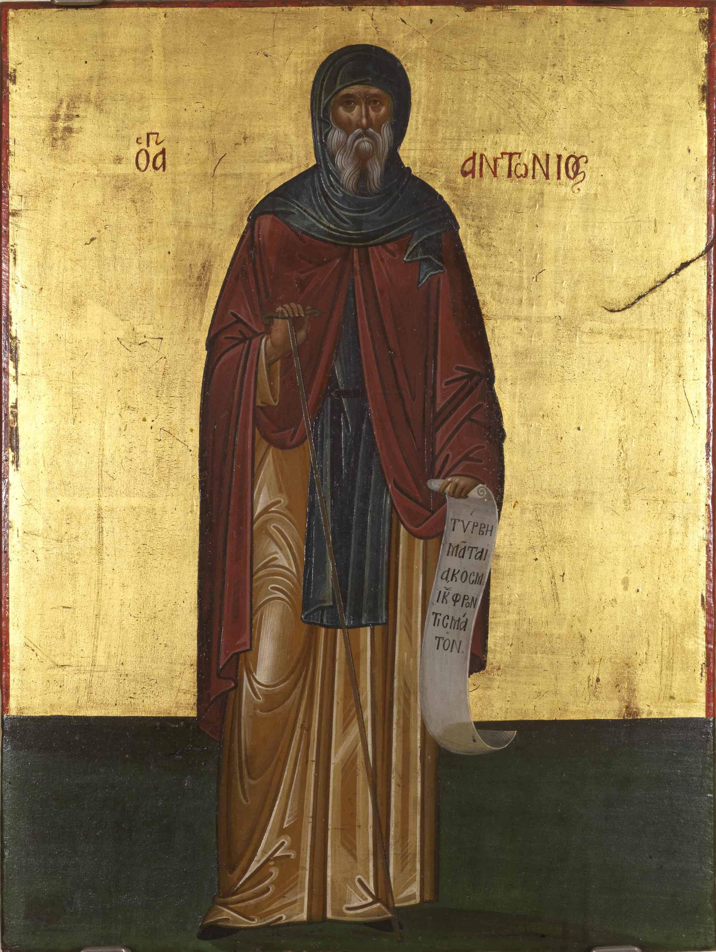 30 января 2020 отмечается Антон-перезимник, Антонина-половина