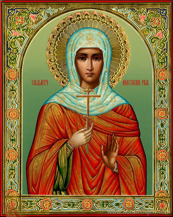 4 января 2020 года отмечается Настасьин день