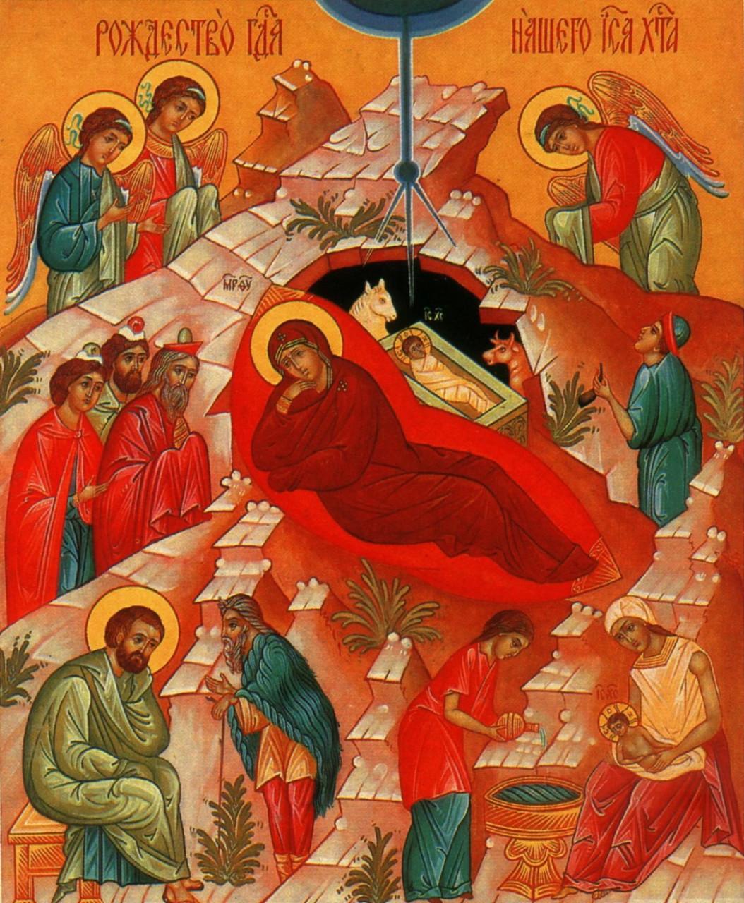 7 января 2020 года отмечается Рождество Христово