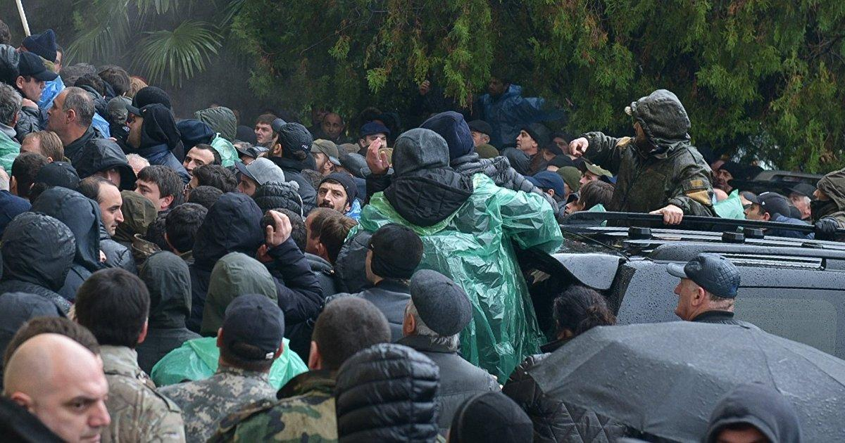 абхазия протесты