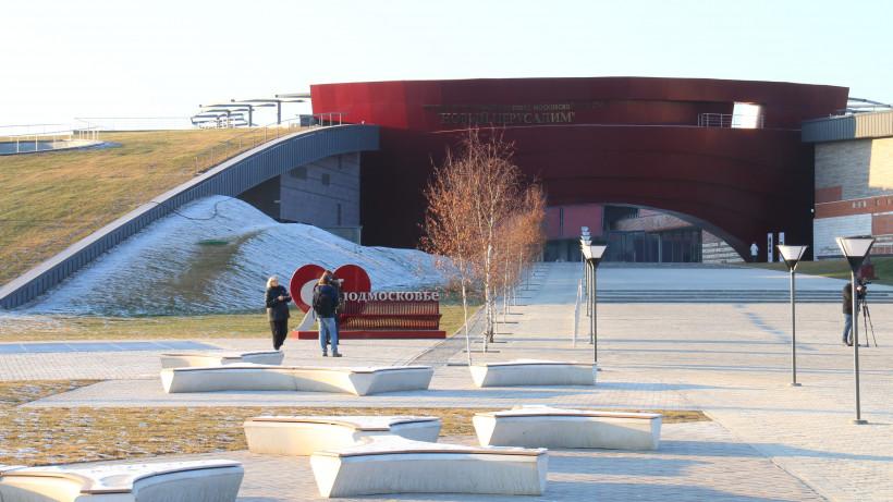 Открытие музея «Новый Иерусалим»