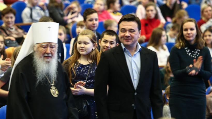 Андрей Воробьев и митрополит Ювеналий открыли рождественскую елку для школьников