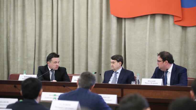 Андрей Воробьев принял участие в заседании рабочей группы Госсовета России