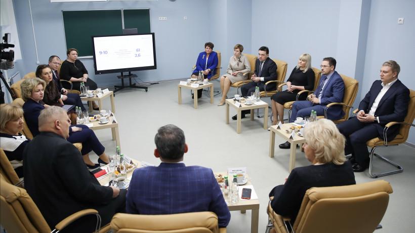 Андрей Воробьев провел встречу с Клубом директоров школ Подмосковья