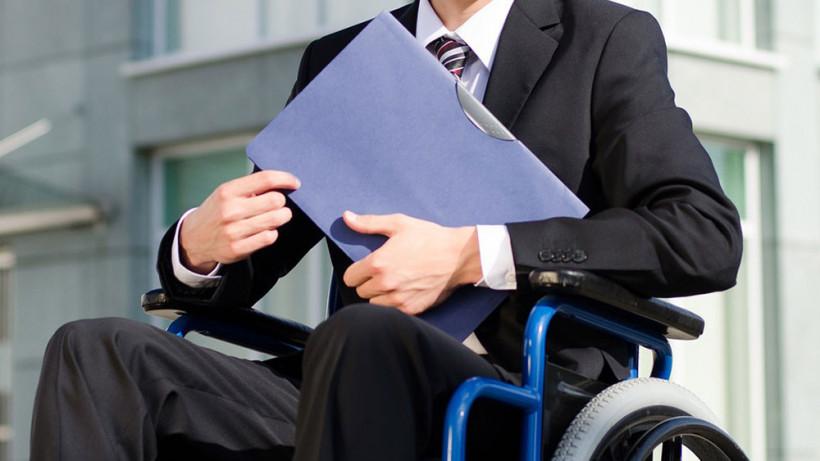 Более 4 тыс. вакансий для инвалидов представлено в Подмосковье