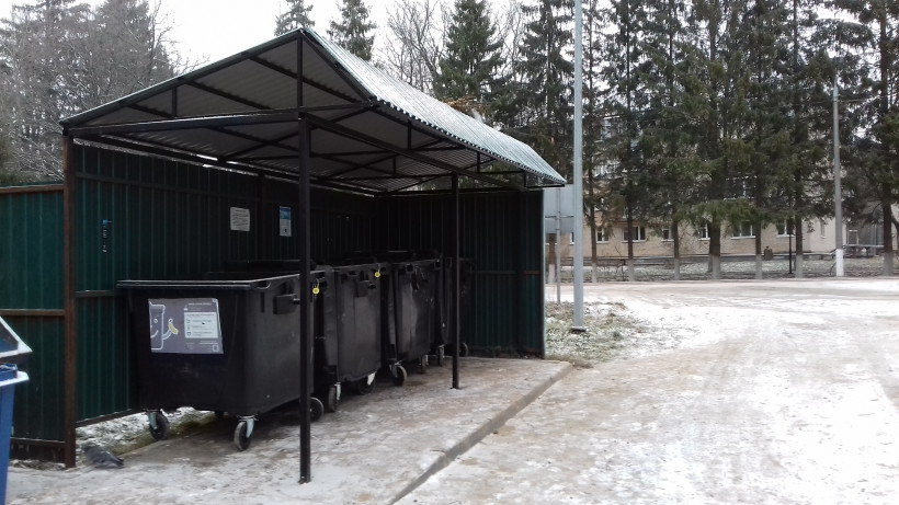 Более 960 нарушений содержания контейнерных площадок выявили в Подмосковье с начала года