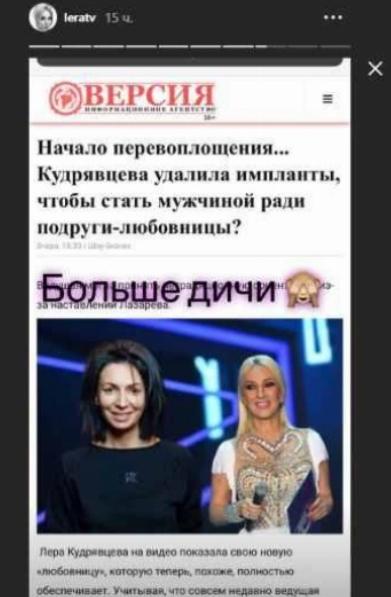 «Больше дичи»: избавившаяся от имплантов Кудрявцева раскрыла правду о любовнице