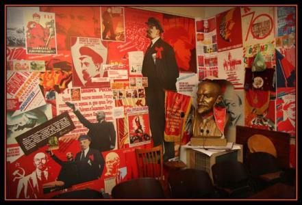 Церемония открытия выставки «Территория памяти. Как нас учили скорбеть» в музее-заповеднике «Горки Ленинские»