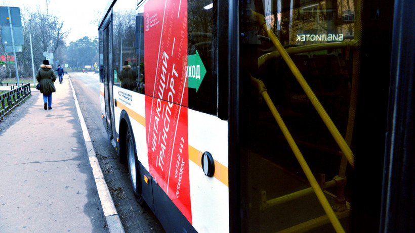 Десять тысяч книг прочитали пассажиры автобусов в Подмосковье за две недели