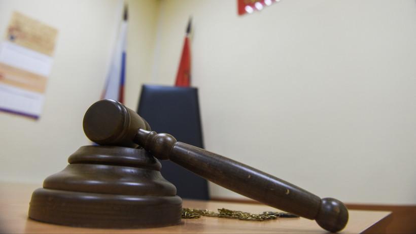 Судебный участок 257 в Химках