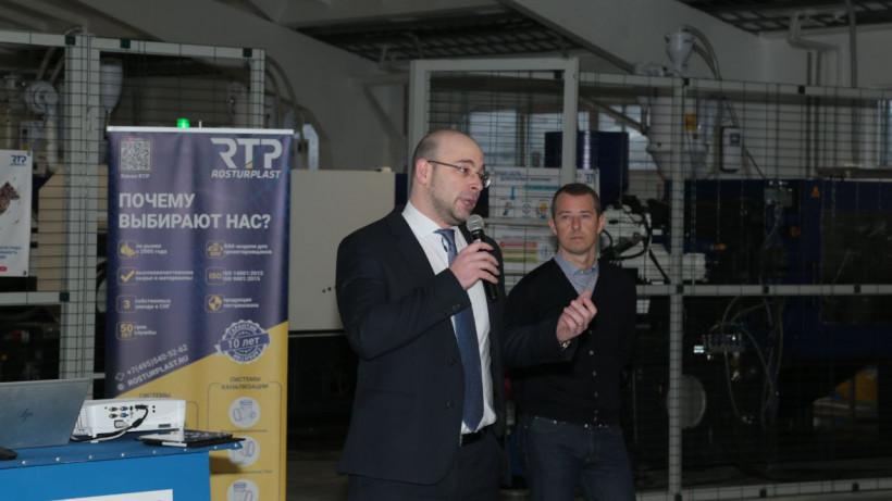 Егорьевская компания «РТП» начала внедрять программы по повышению производительности труда