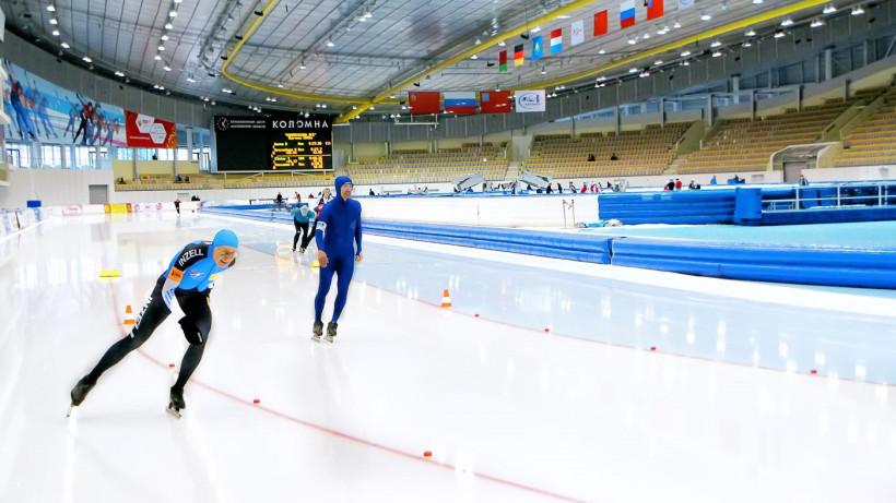 Финал зимних спортивных игр по конькобежному спорту стартует в Коломне 28 февраля