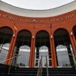 Госфильмофонд России создает к 75-летию Победы интерактивную карту на основе архивных материалов