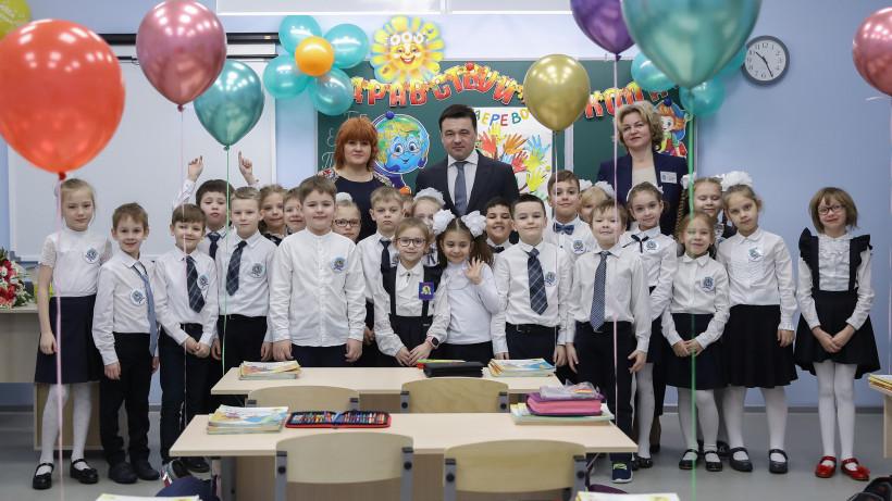 Губернатор открыл новый корпус школы № 17 в Одинцовском городском округе