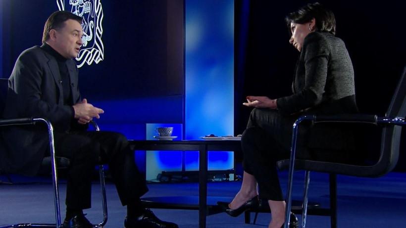 Губернатор ответил на вопросы телеведущей Ирады Зейналовой в эфире телеканала «360»
