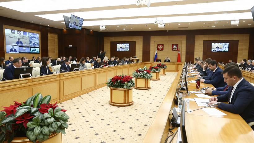 Губернатор провел расширенное заседание правительства Московской области